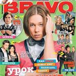 Дмитрий Бикбаев на обложке журнала