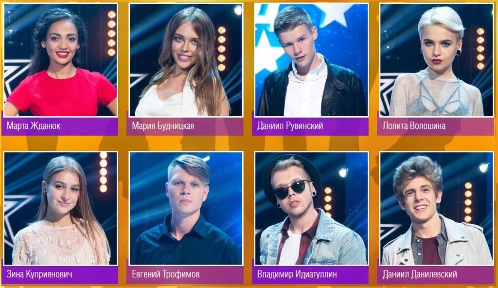 Участники Новой Фабрики звезд