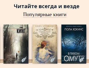 Книги для всех